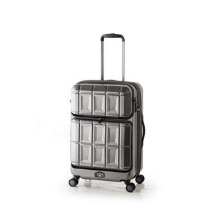 スーツケース 【マットブラッシュブラック】 拡張式(54L+8L) ダブルフロントオープン アジア・ラゲージ 『PANTHEON』 - 拡大画像