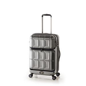 スーツケース 【ガンメタブラッシュ】 拡張式(54L+8L) ダブルフロントオープン アジア・ラゲージ 『PANTHEON』 - 拡大画像