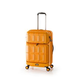 スーツケース 【オレンジ】 拡張式(54L+8L) ダブルフロントオープン アジア・ラゲージ 『PANTHEON』 - 拡大画像