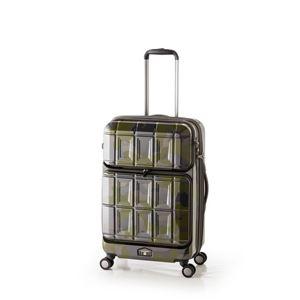 スーツケース 【グリーンカモフラージュ】 拡張式(54L+8L) ダブルフロントオープン アジア・ラゲージ 『PANTHEON』 - 拡大画像