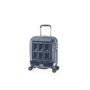 スーツケース 【ネイビー】 21L コインロッカー可 機内持ち込み可 アジア・ラゲージ 『PANTHEON』 - 拡大画像