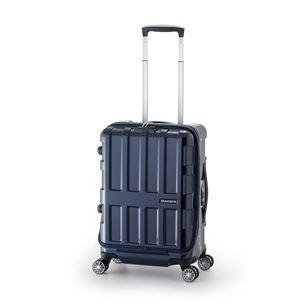 フロントオープン式スーツケース/キャリーバッグ 【ネイビー】 36L 機内持ち込み可能サイズ アジア・ラゲージ 『MAX BOX』 - 拡大画像