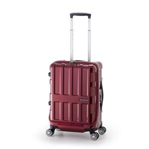 フロントオープン式スーツケース/キャリーバッグ 【クリムゾンローズレッド】 36L 機内持ち込み可 アジア・ラゲージ 『MAX BOX』 - 拡大画像