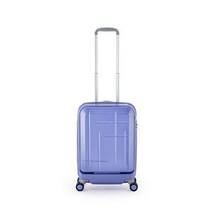スーツケース/キャリーバッグ 【パープル】 36L 機内持ち込み可 アジア・ラゲージ 『Sparkle』 - 拡大画像