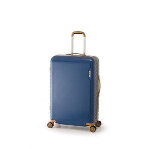 スーツケース/キャリーバッグ 【ターコイズブルー】 50L ダイヤル式 TSAロック アジア・ラゲージ 『MAX SMART』 - 拡大画像