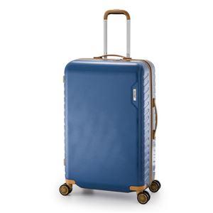 スーツケース/キャリーバッグ 【ターコイズブルー】 90L 手荷物預け無料最大サイズ ダイヤル式 アジア・ラゲージ 『MAX SMART』 - 拡大画像