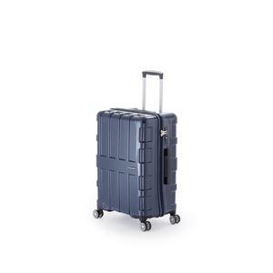 ファスナー式スーツケース/キャリーバッグ 【オールネイビー】 60L 軽量 アジア・ラゲージ 『MAX BOX』 - 拡大画像