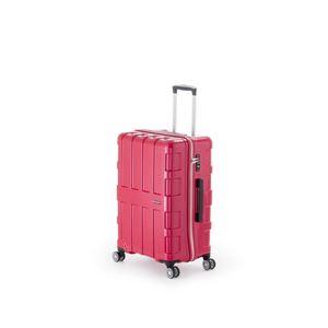 ファスナー式スーツケース/キャリーバッグ 【パープリッシュピンク】 60L 軽量 アジア・ラゲージ 『MAX BOX』 - 拡大画像