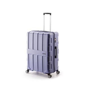 大容量スーツケース/キャリーバッグ 【アイスブルー】 96L 軽量 アジア・ラゲージ 『MAX BOX』 手荷物預け無料最大サイズ - 拡大画像