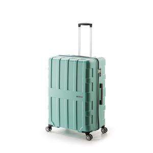 大容量スーツケース/キャリーバッグ 【チェレステ】 96L 軽量 アジア・ラゲージ 『MAX BOX』 手荷物預け無料最大サイズ - 拡大画像