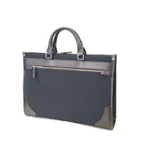 ビジネスバッグ 【ネイビー】 W42×H30×D10cm