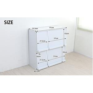 ディスプレイラック 本棚 フラップ 4枚扉 収納棚 マガジンラック シェルフ ホワイト