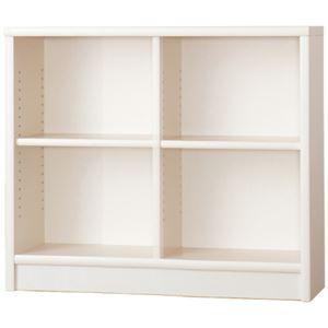 オープンシェルフ/本棚 【2マス×2段 幅105cm】 ウッディホワイト 可動式棚板 日本製 『アコードL』 【完成品】