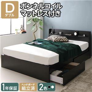 宮付き キャスター付き引き出し 収納ベッド ダブル (ボンネルコイルマットレス付き) ブラック ベッドフレーム