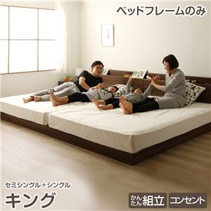連結ベッド すのこベッド フレームのみ ファミリーベッド キング  SS+S ウォルナットブラウン  ヘッドボード 棚付き コンセント付き 1年保証