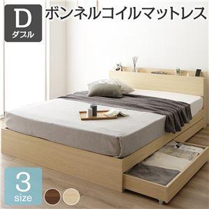 ベッド 収納付き 引き出し付き 木製 棚付き 宮付き コンセント付き シンプル モダン ナチュラル ダブル ボンネルコイルマットレス付き - 拡大画像