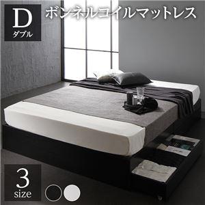 ベッド 収納付き 引き出し付き 木製 省スペース コンパクト ヘッドレス シンプル モダン ブラック ダブル ボンネルコイルマットレス付き - 拡大画像