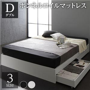 ベッド 収納付き 引き出し付き 木製 省スペース コンパクト ヘッドレス シンプル モダン ホワイト ダブル ボンネルコイルマットレス付き