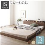 ベッド 低床 ロータイプ すのこ 木製 棚付き 宮付き コンセント付き シンプル モダン ブラウン シングル ベッドフレームのみ