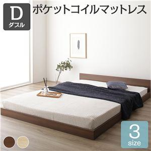 ベッド 低床 ロータイプ すのこ 木製 一枚板 フラット ヘッド シンプル モダン ブラウン ダブル ポケットコイルマットレス付き - 拡大画像