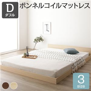ベッド 低床 ロータイプ すのこ 木製 一枚板 フラット ヘッド シンプル モダン ナチュラル ダブル ボンネルコイルマットレス付き - 拡大画像