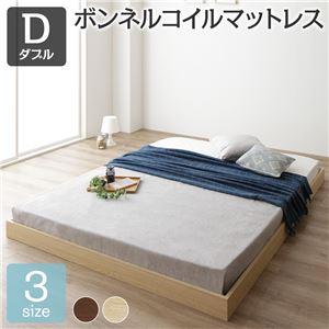 ベッド 低床 ロータイプ すのこ 木製 コンパクト ヘッドレス シンプル モダン ナチュラル ダブル ボンネルコイルマットレス付き - 拡大画像