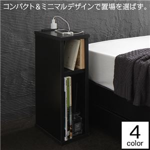 ナイトテーブル コンセント付き 木製 省スペース スリム コンパクト サイドテーブル シンプル モダン ブラック - 拡大画像