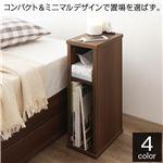ナイトテーブル コンセント付き 木製 省スペース スリム コンパクト サイドテーブル シンプル モダン ブラウン