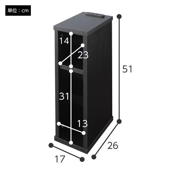 ナイトテーブル コンセント付き 木製 省スペース コンパクト シンプル モダン ホワイト 別売り オプション