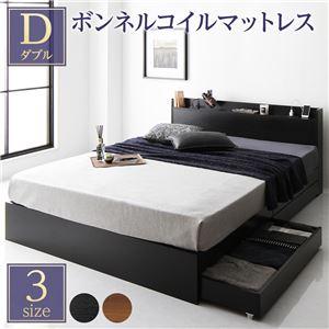 ベッド 収納付き 引き出し付き 木製 棚付き 宮付き コンセント付き シンプル モダン ブラック ダブル ボンネルコイルマットレス付き - 拡大画像