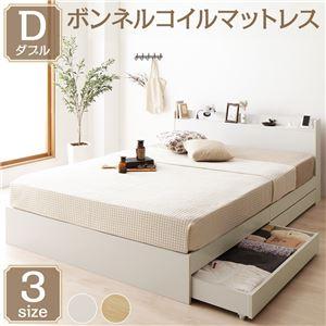 ベッド 収納付き 引き出し付き 木製 棚付き 宮付き コンセント付き シンプル モダン ホワイト ダブル ボンネルコイルマットレス付き