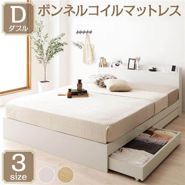 ベッド 収納付き 引き出し付き 木製 カントリー 棚付き 宮付き コンセント付き シンプル モダン ホワイト ダブル ボンネルコイルマットレス付き