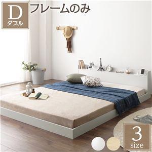 ベッド 低床 ロータイプ すのこ 木製 カントリー 宮付き 棚付き コンセント付き シンプル モダン ホワイト ダブル ベッドフレームのみ - 拡大画像