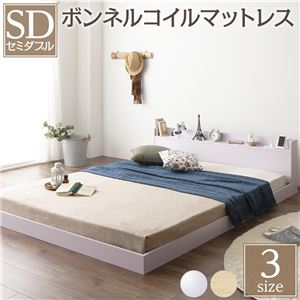 ベッド 低床 ロータイプ すのこ 木製 カントリー 宮付き 棚付き コンセント付き シンプル モダン ホワイト セミダブル ボンネルコイルマットレス付き - 拡大画像