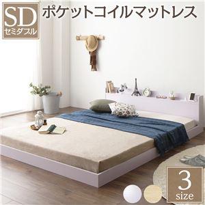 ベッド 低床 ロータイプ すのこ 木製 カントリー 宮付き 棚付き コンセント付き シンプル モダン ホワイト セミダブル ポケットコイルマットレス付き - 拡大画像