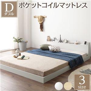 ベッド 低床 ロータイプ すのこ 木製 カントリー 宮付き 棚付き コンセント付き シンプル モダン ホワイト ダブル ポケットコイルマットレス付き - 拡大画像