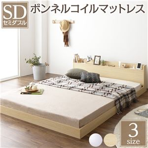 ベッド 低床 ロータイプ すのこ 木製 カントリー 宮付き 棚付き コンセント付き シンプル モダン ナチュラル セミダブル ボンネルコイルマットレス付き - 拡大画像
