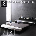 ベッド 低床 ロータイプ すのこ 木製 棚付き 宮付き コンセント付き シンプル モダン ブラック シングル ボンネルコイルマットレス付き