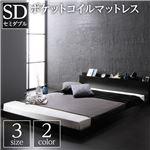 ベッド 低床 ロータイプ すのこ 木製 棚付き 宮付き コンセント付き シンプル モダン ブラック セミダブル ポケットコイルマットレス付き
