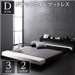 ベッド 低床 ロータイプ すのこ 木製 棚付き 宮付き コンセント付き シンプル モダン ブラック ダブル ポケットコイルマットレス付き