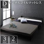 ベッド 低床 ロータイプ すのこ 木製 一枚板 フラット ヘッド シンプル モダン ブラック ダブル ボンネルコイルマットレス付き