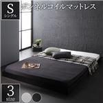 ベッド 低床 ロータイプ すのこ 木製 コンパクト ヘッドレス シンプル モダン ブラック シングル ボンネルコイルマットレス付き