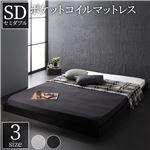 ベッド 低床 ロータイプ すのこ 木製 コンパクト ヘッドレス シンプル モダン ブラック セミダブル ポケットコイルマットレス付き