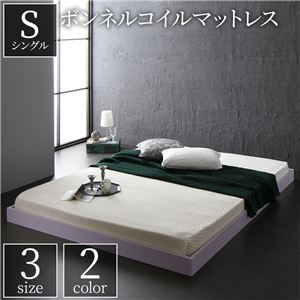 ベッド 低床 ロータイプ すのこ 木製 コンパクト ヘッドレス シンプル モダン ホワイト シングル ボンネルコイルマットレス付き - 拡大画像