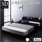 ベッド 低床 ロータイプ すのこ 木製 LED照明付き 棚付き 宮付き コンセント付き シンプル モダン ブラック セミダブル ボンネルコイルマットレス付き