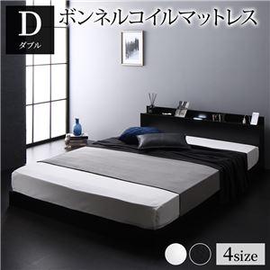 ベッド 低床 ロータイプ すのこ 木製 LED照明付き 棚付き 宮付き コンセント付き シンプル モダン ブラック ダブル ボンネルコイルマットレス付き - 拡大画像