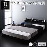 ベッド 低床 ロータイプ すのこ 木製 LED照明付き 棚付き 宮付き コンセント付き シンプル モダン ブラック ダブル ボンネルコイルマットレス付き