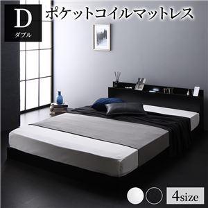 ベッド 低床 ロータイプ すのこ 木製 LED照明付き 棚付き 宮付き コンセント付き シンプル モダン ブラック ダブル ポケットコイルマットレス付き - 拡大画像