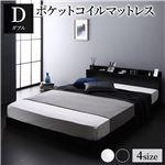 ベッド 低床 ロータイプ すのこ 木製 LED照明付き 棚付き 宮付き コンセント付き シンプル モダン ブラック ダブル ポケットコイルマットレス付き