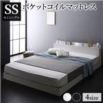 ベッド 低床 ロータイプ すのこ 木製 LED照明付き 棚付き 宮付き コンセント付き シンプル モダン ホワイト セミシングル ポケットコイルマットレス付き